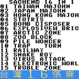16B-unk_zpsq5c49d8z