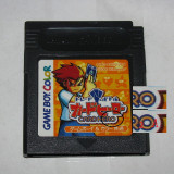 s-l1600_card_hero